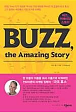버즈, 어메이징 스토리