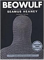 Beowulf: A New Verse Translation (Paperback)