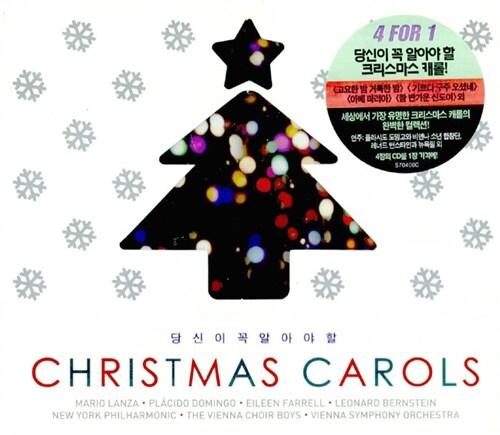 당신이 꼭 알아야 할 크리스마스 캐롤 [4CD]