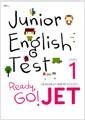 [중고] Ready, Go! JET Junior English Test Level 1