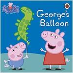 Peppa Pig: George's Balloon (Paperback)