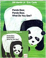 노부영 Panda Bear, Panda Bear, What Do You See? (Paperback + CD 1)