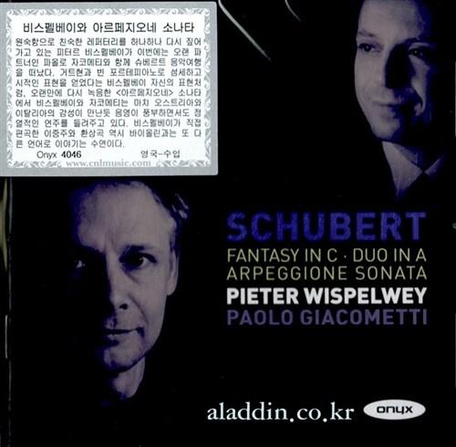 [수입] 슈베르트 : 아르페지오네 소나타, 첼로와 피아노를 위한 듀오 D574, 환상곡 D934 [비스펠베이 편곡]