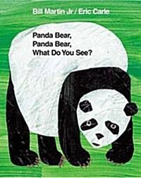 Panda Bear, International Edition (Paperback)