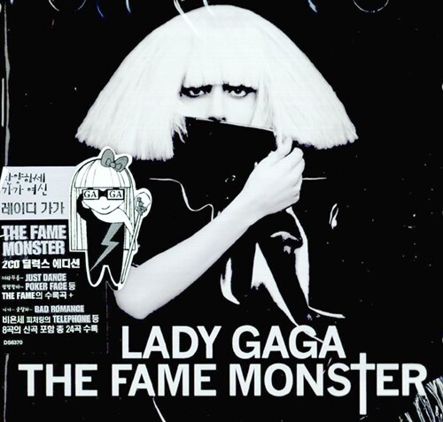 Lady Gaga - The Fame Monster [2CD Deluxe Edition]