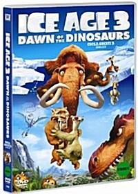 아이스 에이지 3 : 공룡시대