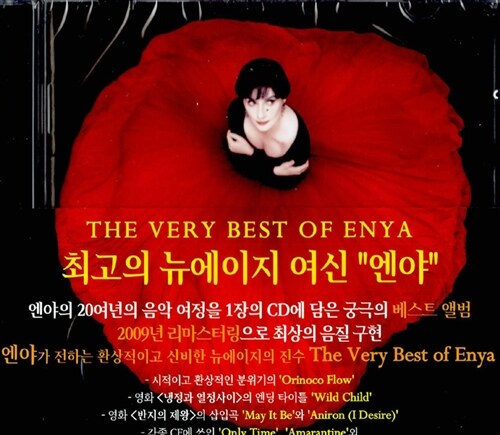 Enya - The Very Best Of