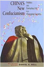 China's New Confucianism: Politics and Everyday Life in a Changing Society (New in Paper) (Paperback, 2, Revised)