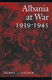 Albania at War, 1939-45 (Paperback)