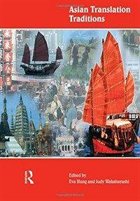 Asian translation traditions