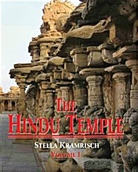The Hindu Temple (Hardcover, New ed)