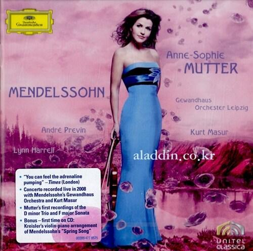 [수입] 멘델스존 : 바이올린 협주곡, 피아노 삼중주 1번 & 바이올린 소나타