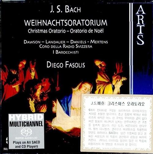 [수입] 바흐 : 크리스마스 오라토리오 BWV 248 [2SACD Hybrid]