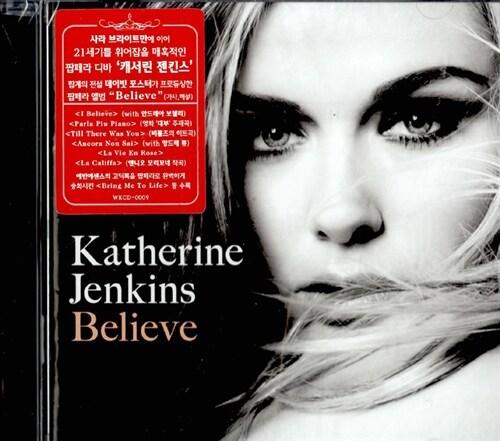 캐서린 젠킨스 : Believe