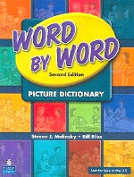 Word by Word International Student Book (Paperback, 2, Revised)