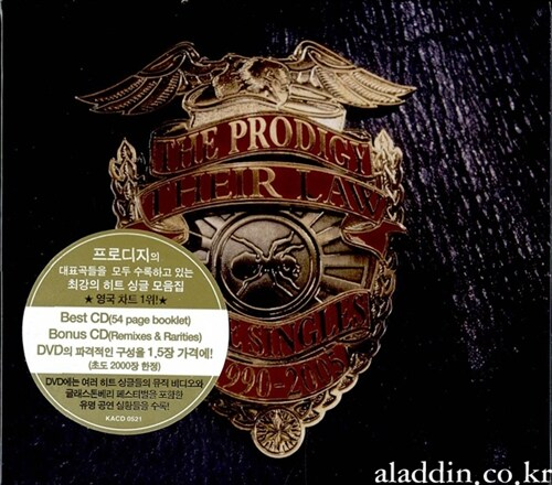 Prodigy - Their Law The Singles 1990-2005 [2CD + 1DVD]