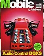 Mobile (모바일) 2005.11