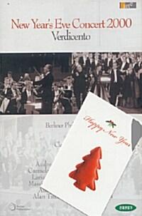 베를린 필하모닉 송년음악회 2000 (dts)