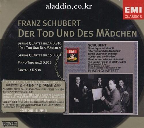Busch String Quartet - Franz Schubert : Der Tod Und Des Madchen etc. (죽음과 소녀)