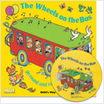 노부영 마더구스 세이펜 The Wheels on the Bus Go Round and Round (Paperback + CD)