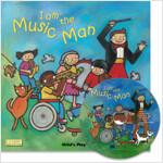 노부영 마더구스 세이펜 I Am the Music Man (Paperback + CD)