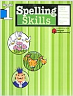Spelling Skills: Grade 1 (Flash Kids Harcourt Family Learning) (Paperback)