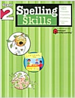 Spelling Skills: Grade 2 (Flash Kids Harcourt Family Learning) (Paperback)
