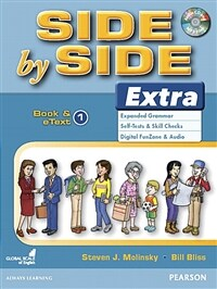 Side by Side Extra 1 Book & Etext with CD [With CD (Audio)] (Paperback, 3)