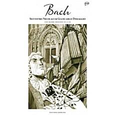 바흐 : 골드베르크 변주곡, 칸타타 나는 만족하나이다 BWV82, 파르티타 3번 BWV827 [2CD]