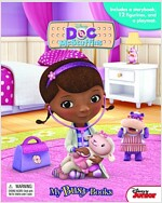 Disney Doc McStuffins My Busy Book (미니피규어 12개 포함) (Board book)