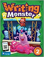 Writing Monster 2 Student Book (with portfolio book) (Paperback)