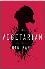 [중고] The Vegetarian (Hardcover, Deckle Edge)