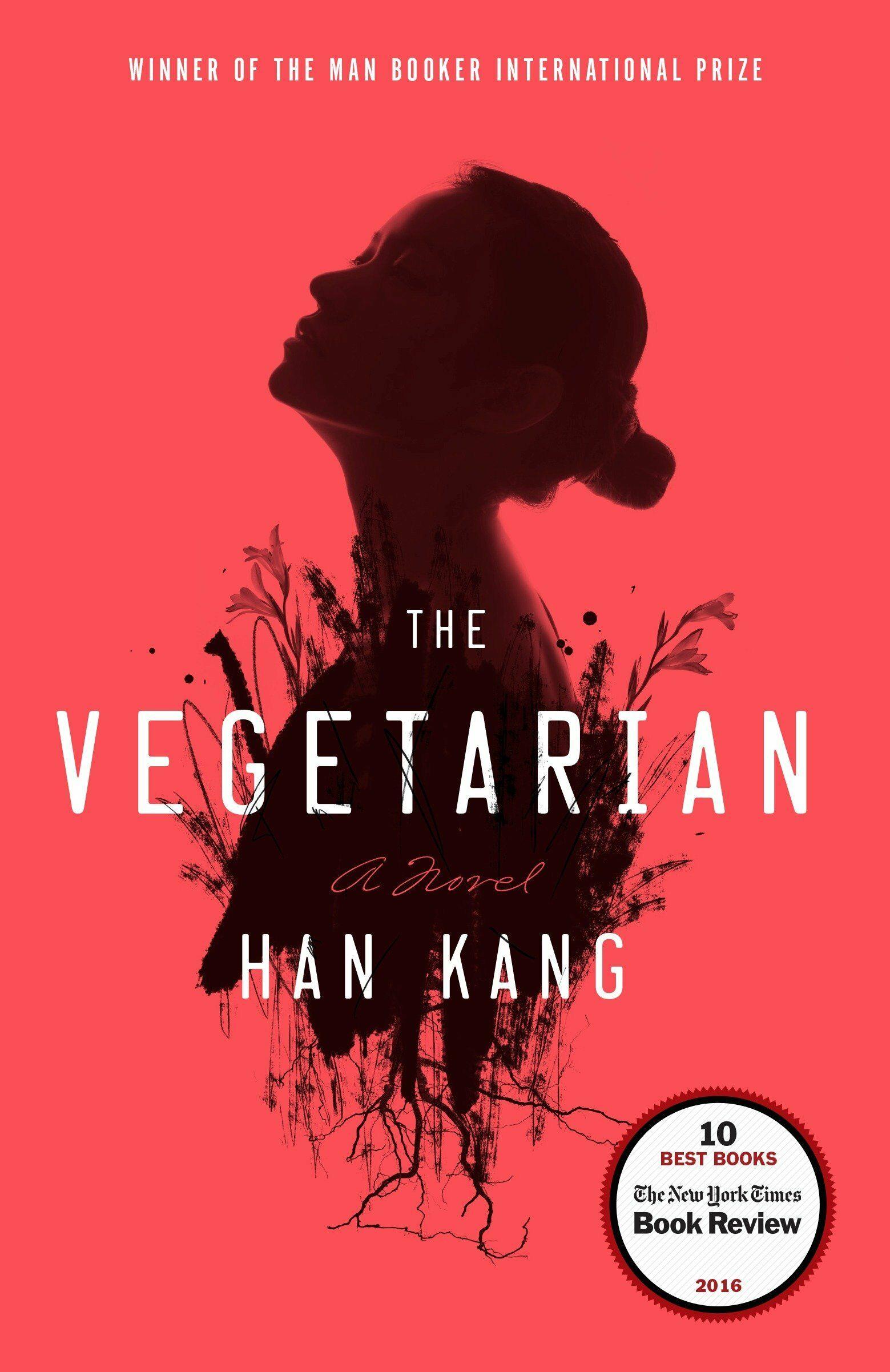 [중고] The Vegetarian (Hardcover, Deckle Edge)