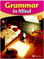 Grammar in Mind 3 (Paperback)