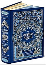 The Arabian Nights (Hardcover, New ed)