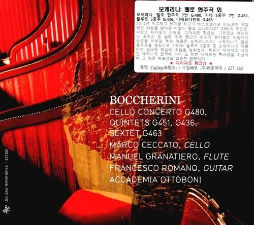 [수입] 보케리니 : 첼로 협주곡 7번 G.480, 기타 5중주 7번 G.451, 플루트 5중주 G.436 & 디베르티멘토 G.463 [디지팩]