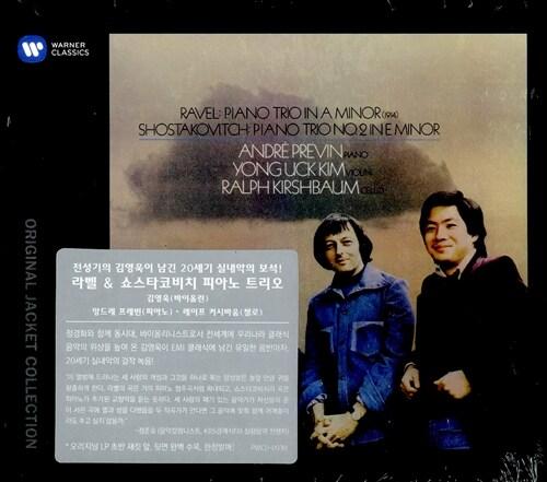 라벨 & 쇼스타코비치 : 피아노 트리오 [오리지널 LP 재킷 한정반]