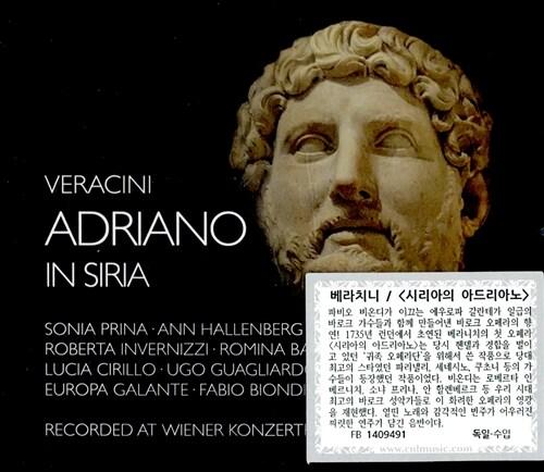 [수입] 베라치니 : 오페라 시리아의 아드리아노 [3 for 2]