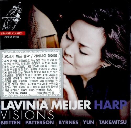 [수입] 라비니아 마이어 : 20세기 하프음악 [SACD Hybrid]