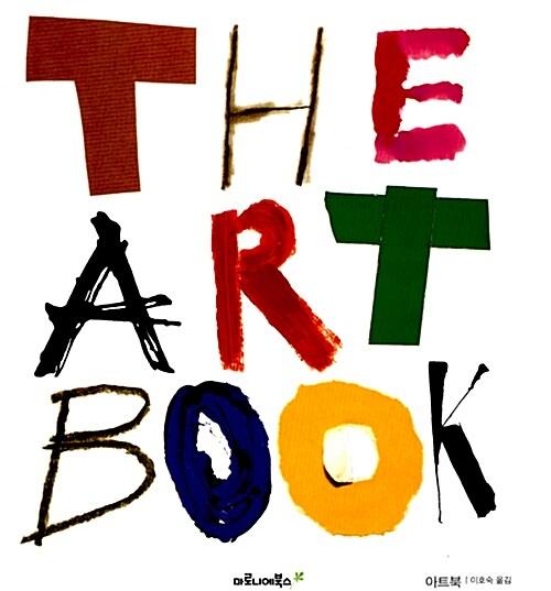 The Art Book 아트북