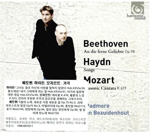 [수입] 마크 패드모어의 베토벤, 하이든, 모차르트 가곡