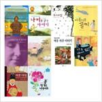 최신 교과 과정 초등학교 4학년 교과서 수록 필독서 10종 (1,2학기 통합)
