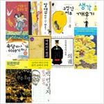 최신 교과 과정 초등학교 6학년 교과서 수록 필독서 10종 (1,2학기 통합)