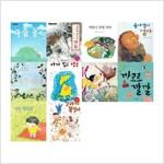 최신 교과 과정 초등학교 1학년 교과서 수록 필독서 10종 (1,2학기 통합)