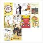 2020 초등학교 3학년 교과서 수록 필독서 10종 (1,2학기 통합)