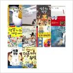 2020 초등학교 5학년 교과서 수록 필독서 10종 (1,2학기 통합)