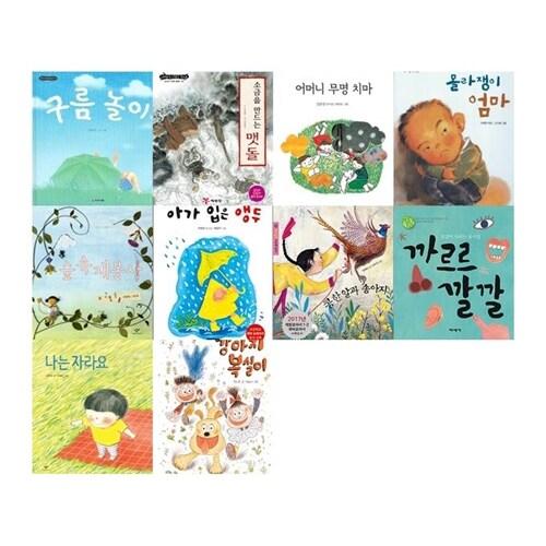 2020 초등학교 1학년 교과서 수록 필독서 10종 (1,2학기 통합)