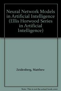 Neural network models in artificial intelligence