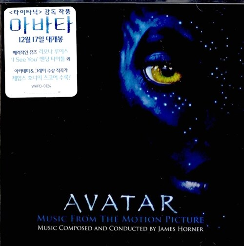 Avatar : Music From The Motion Picture O.S.T.