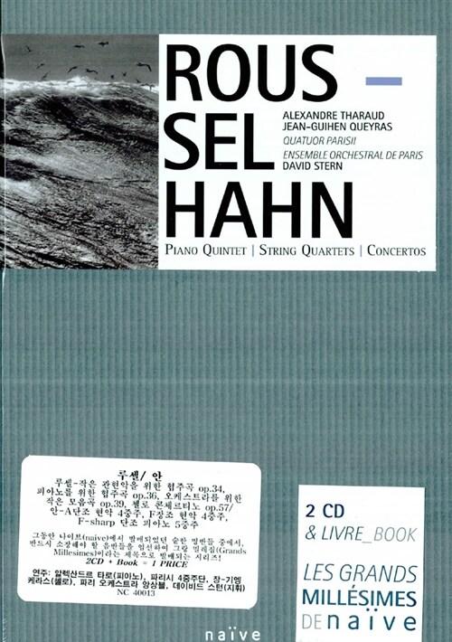 [수입] 루셀 & 안 : 피아노 협주곡 & 피아노 오중주, 현악 사중주 [2CD + BOOK]